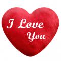 heart shape pillow send to cebu, heart shape pillow delivery to cebu