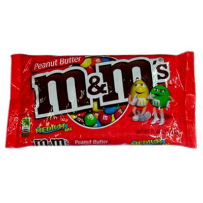 M & M's Peanut Butter Chocolate Candies  Online Order to Cebu Philippines
