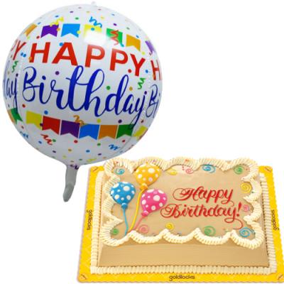 Birthday Balloon with Mocha Chiffon Cake