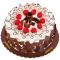 Black Forest Cake by Goldilocks Delivery in Cebu