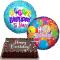 Birthday Mylar Balloon with Chocolate Dedication Cake